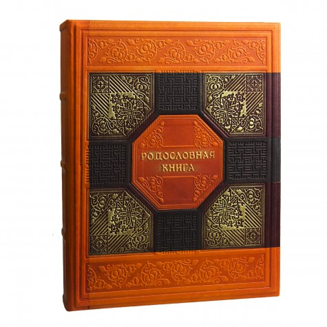 Обложка для книги родословной с блоком
