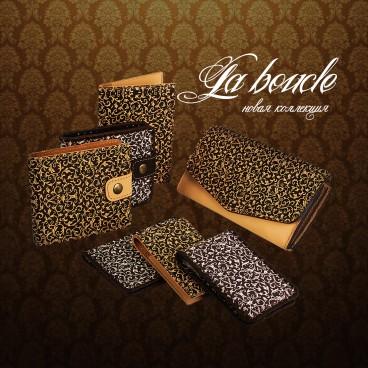 """Новая коллекция """"La Boucle"""" от Кажан"""