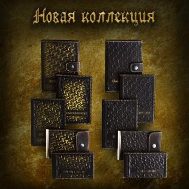 Новая коллекция от Кажан