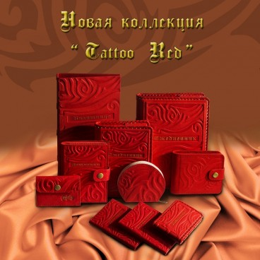 "Новая коллекция ""Tattoo Red"" от Кажан"